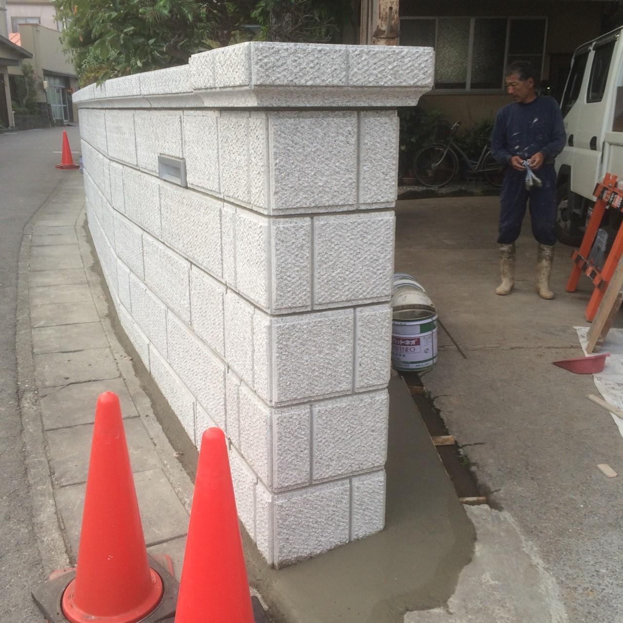 清水区 外構工事